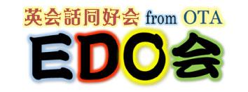 英会話同好会from OTA